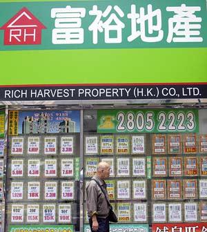 Carteles de alquileres y venta de inmuelbes dfe una agencia hongkonesa. (FOTOS: A. Pérez)
