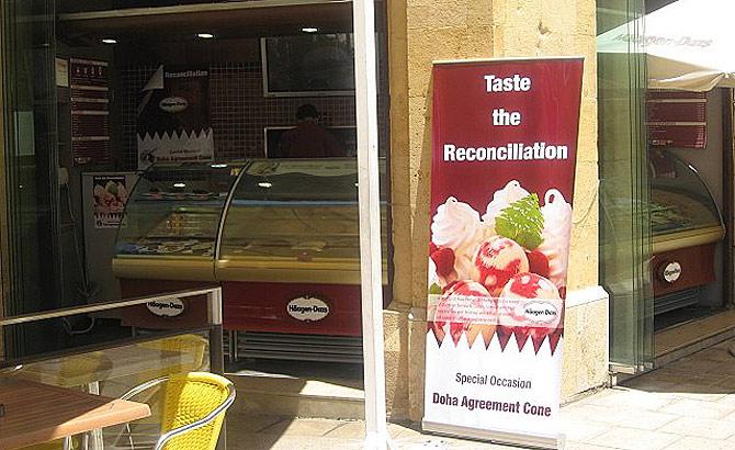 El sabor de la reconciliación. (Foto: Mónica G.Prieto)