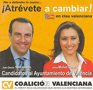 Sentandreu y Muñoz Carpi en un cartel electoral de las pasadas elecciones municipales (E.M.)