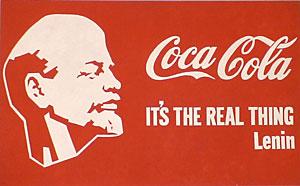 'Lenin-Coca-Cola', de Alexander Kosolapov. (Foto: EFE)