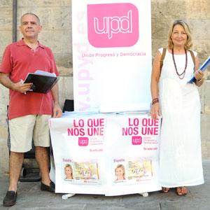 Los organizadores quieren volver a salir a la calle para seguir recogiendo firmas. (Foto: Alberto Vera)