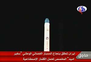 El lanzamiento del satélite, en imágenes de la televisión árabe Al-Alam. (Foto: AFP | AL-ALAM)