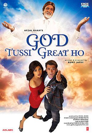 Cartel de la película proscrita por el Gobierno emiratí, en la que aparece el personaje de Dios.