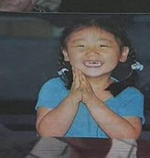 La niña asesinada, en una imagen publicada por un periódico y recogida por Atlas.