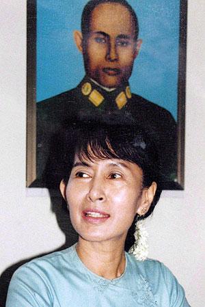 Fotografía de archivo sin fecha que muestra a Aung San Suu Kyi. (Foto: EFE)