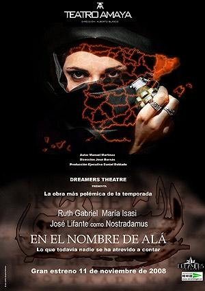 Cartel de la obra de teatro, que se estrena el próximo 11 de noviembre en Madrid.