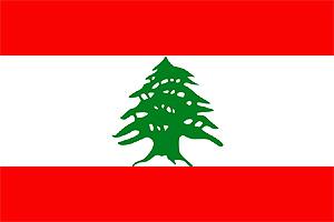 El cedro, elemento central de la bandera del Líbano. (WIKIPEDIA)