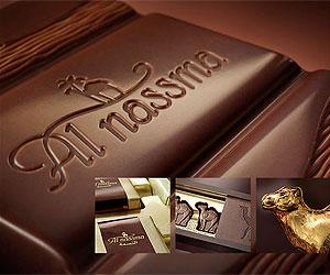 Algunas de las tabletas de chocolate de leche de camella distribuidas por Al Nassma. (Foto: Al Nassma)