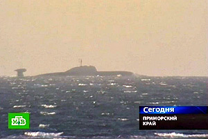 Imagen de televisión del submarino en el que murieron 20 personas. (Foto: EFE)