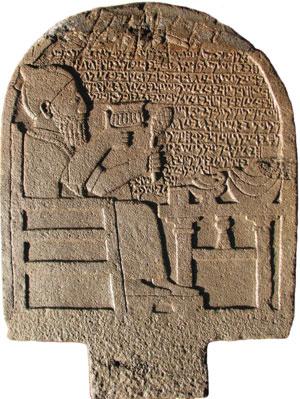 Tableta de piedra sobre la que se ha encontrado una inscripción sobre el alma. (Foto: University of Chicago)