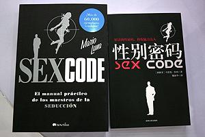 Portada del libro 'Sex Code' de Mario Luna. (Foto: EFE)