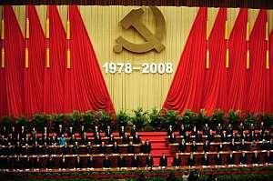 Los líderes del Partido Comunista Chino celebran el 30 aniversario de la apertura económica. (Foto: AFP)