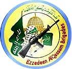 Logotipo en inglés de las Brigadas de Ezzedin Al Qassam.