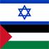 Banderas de Israel y Palestina.