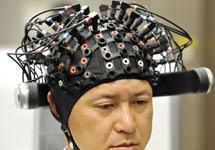 Imagen del casco BMI. | AFP