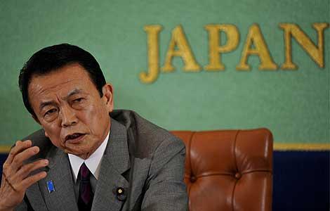 El primer ministro japonés, Taro Aso. | Efe