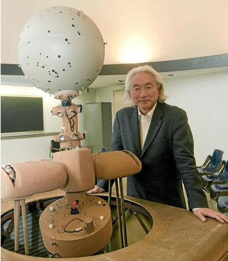 Michio Kaku, en el Planetario del City College de Nueva York. | Miguel Rajmil
