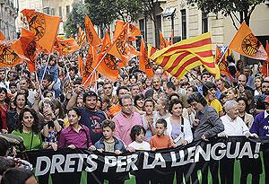 Imagen de la manifestación por la lengua   Cati Cladera