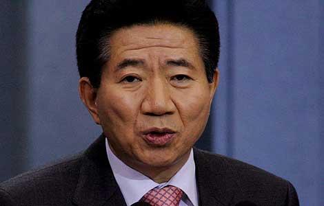 El ex presidente surcoreano, Roh.