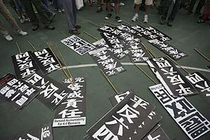 Protesta por la matanza de la plaza de Tiananmen en Hong Kong en el 40 aniversario de la masacre (Foto: Reuters).