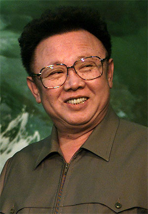 El líder norcoreano Kim Jong il. | AP
