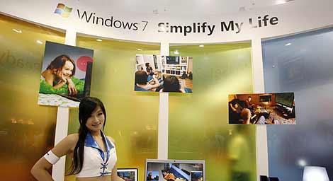 Windows 7 en Computex. | Reuters