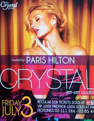 Cartel de la fiesta de Paris Hilton. | Foto: M. G. Prieto