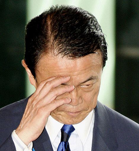 El primer ministro japonés Taro Aso.   AP