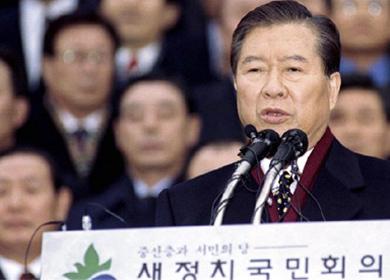 El ex presidente surcoreano Kim Dae-jung en una imagen de archivo.| Reuters