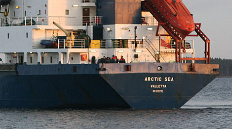 El barco, en una imagen de archivo. | AFP