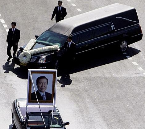 Un momento del funeral.| Ap/Lee Jinman