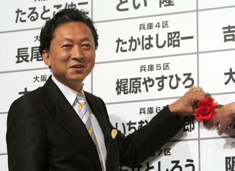 Yukio Hatoyama, líder del Partido Democrático.   Reuters