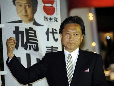 Yukio Hatoyama. | Efe