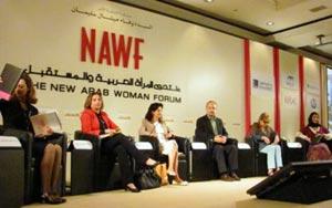 Foro de la Mujer Árabe.| Mónica G. Prieto