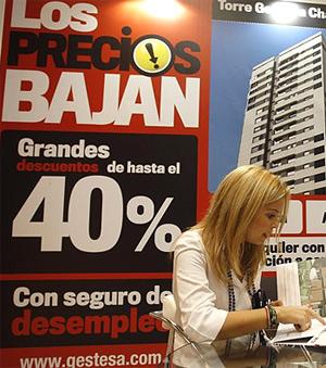 Las rebajas llegan al 50% | Sergio González