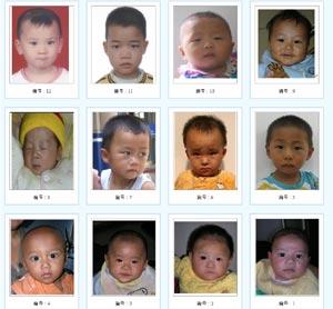 Fotografías de niños desaparecidos.  Ministerio de Seguridad Pública de China