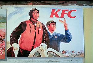 Cartel de la cadena de cómida rápida KFC. | A. P.