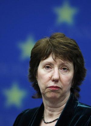 Catherine Ashton. | Foto: Y. Herman