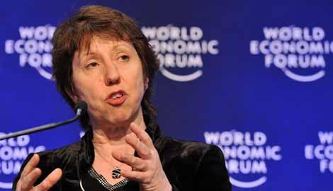 Catherine Ashton, la nueva 'superministra' de Asuntos Exteriores.   AFP
