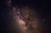 La región del Centro Galáctico.