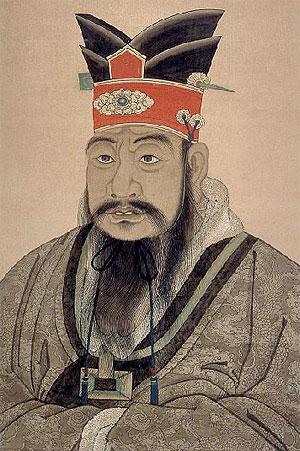 Retrato de Confucio.