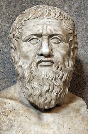 Escultura del filósofo griego   ELMUNDO