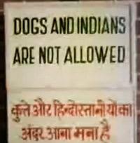 'Prohibida la entrada a niños y a perros', un típico cartel típico de la época colonial británica.