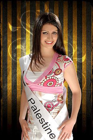 La bella palestina en el concurso Miss Arabe 2007 en El Cairo.