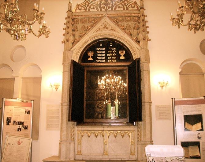 Museo judío de Estambul.