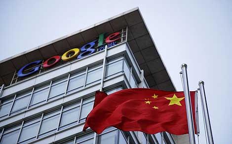 La sede de Google en el gigante asiático. | AP