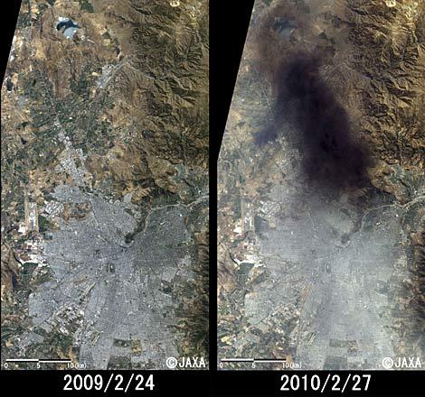 Chile, antes y después, en imagen de la agencia aeroespacial de Japón. | Efe