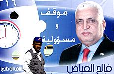 Fale Al Fayah, candidato de ANI.   Efe