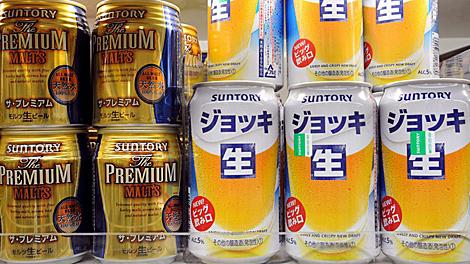 Unas latas de cerveza, expuestas en un supermercado japonés. | Efe