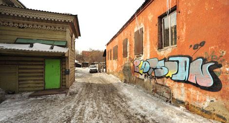 Imagen de una calle de Irkutsk.